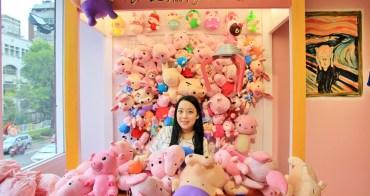 台中Hao Pig ㄏㄠˇ豬,超Q粉紅小豬娃娃機,少女心爆棚的早午餐店!已經歇業