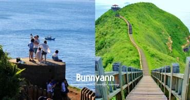 放鬆心情來看藍色大海!最夢幻看海步道一次分享,晴朗好天氣來個浪漫濱海約會唄!