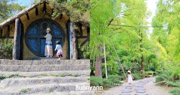 苗栗景點》苗栗山城7個私房景點分享,從秘境城堡到童話莊園一次全攻略~