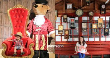 新竹景點》關西加內灣一日遊,6個私藏景點和住宿分享!跟小熊一起環遊世界,放假真愉快阿!