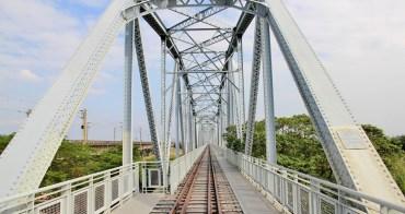高雄景點》大樹舊鐵橋天空步道,草地野餐、漫步鋼骨鐵橋步道,拍火車飛馳超有趣~