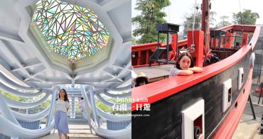 『台南小旅行』台南一日遊,五條人氣路線打卡點跑透透!