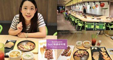 推薦餐廳》hot7 新鉄板料理(三重龍門店),王品旗下平價鐵板燒,職人料理新鮮食材好味道~