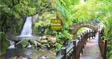 新竹景點》尖石絕對秘境!全新五星級老鷹溪步道,20分鐘賞山澗飛瀑,森林有約中~