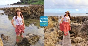 屏東景點》墾丁玩水景點!隱藏版小巴里島岩,享受清澈沁涼海水~