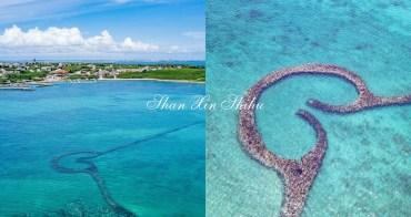 澎湖景點》找到深海翡翠項鍊!池西虎目滬單心石滬,海岸美麗秘境!