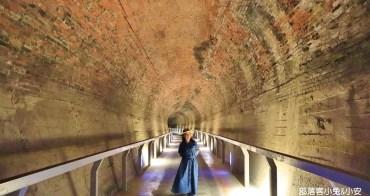 苗栗》海線秘境!後龍過港隧道(免門票),神隱少女山洞,騎單車欣賞海景!