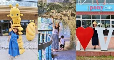 花蓮新城鄉景點》部落客帶你玩新城一日遊!俏皮ㄚ鹿公仔、森林步道、看海咖啡店全分享~