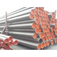 Electric Resistance Welded Pipe/ERW steel pipe. - 92828066