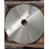 Circular friction saw blade for cutting steel tube and