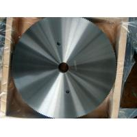 Steel cutting 535mmx40mm friction saw blade for tube and
