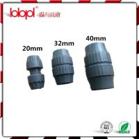plastic pipe fittings,pipe compression fitting,Pipe