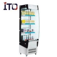 refrigerated display cabinet - quality refrigerated ...