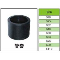 pipe sleeve clamp - quality pipe sleeve clamp for sale
