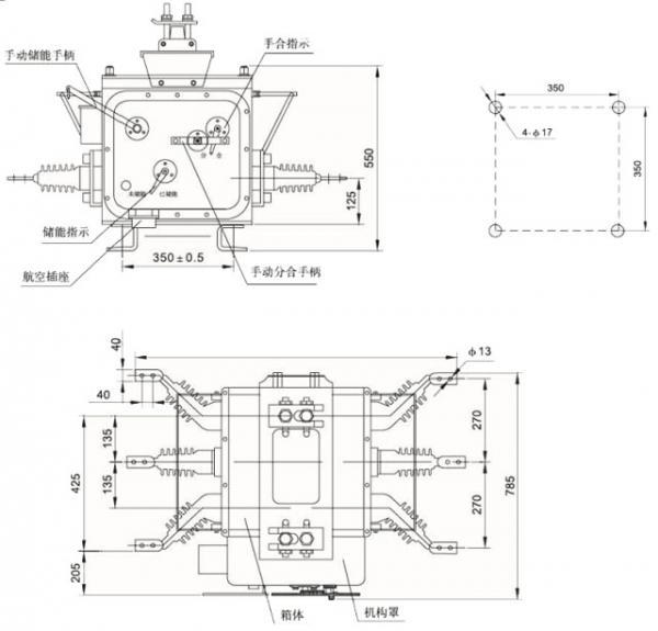 Vacuum 11KV High Voltage Circuit Breaker Three Phase 3