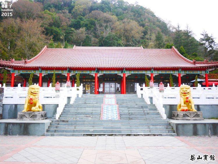<中橫行> 梨山賓館,台灣最高的宮殿旅館,春迎寒櫻篇。(含環境、房間、櫻花步道及客運時刻表)