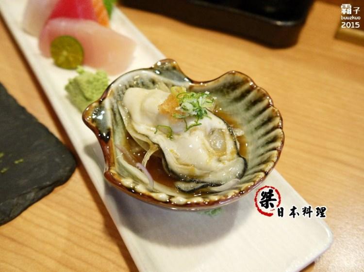 <台中壽司> 桀壽司日本料理,黃昏市場旁又一間平價日式料理(黎明路黃昏市場/壽司/日式料理)