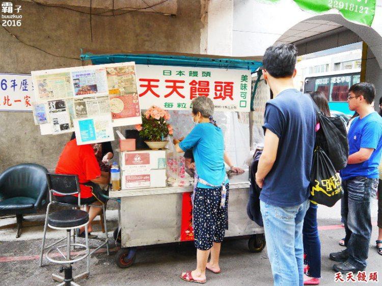 <台中甜點> 天天饅頭,賣超過一甲子的日式炸饅頭,天天都有人排隊,天天都有人要吃小饅頭。(台中小吃/台中美食/中區美食)