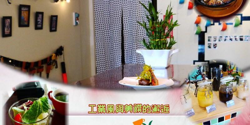 <台中˙食> 「杯子田」異國料理,一場工業風與美饌的邂逅。