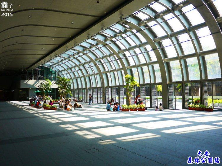 <台北˙大安> 捷運大安森林公園站,獨特的玻璃帷幕加上庭園設計,台北捷運不可錯過的車站。