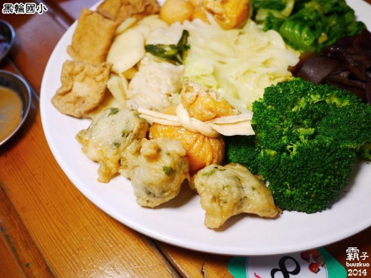 <嘉義˙試吃> 回到小學時代吃著關東煮的「黑輪國小」,復古懷舊主題餐館 ~