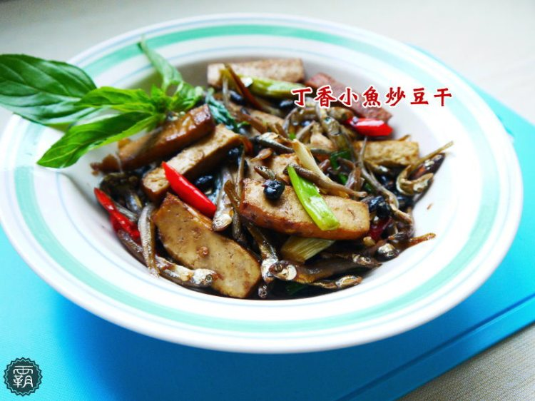 <食譜分享> 丁香小魚炒豆干,使用黑豆取代豆豉降低鹹度增添口感。(黑豆料理/禮好福氣包/台灣源味本舖/丁香魚食譜/豆干小魚)
