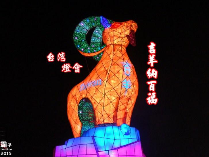 96c15a5982919531bfd470f6efe82922 - 2020台灣燈會在台中,燈會場地落腳花博園區,大型互動裝置有機會再次亮相~