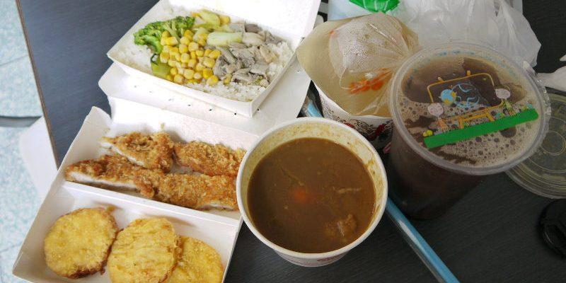 <訊息分享> 「空腹熊貓Foodpanda」外送訂餐網,拇指動一動,餐點送上門 ~