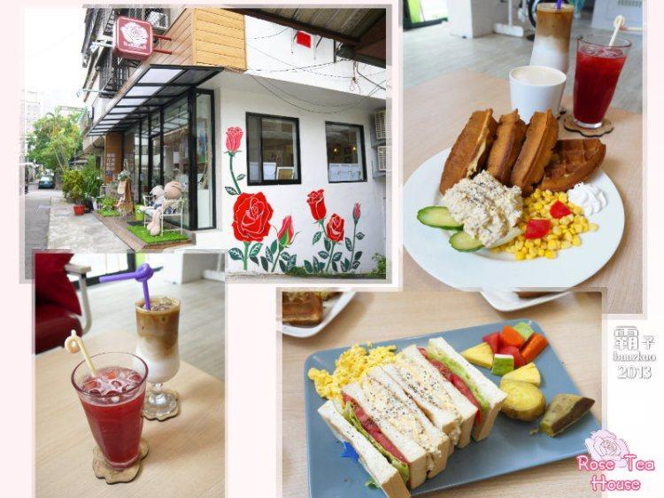 <邀約 IN 台中> Rose Tea House ~ 花茶屋裡有ㄎㄠ ㄎㄠ口感的鬆餅 ~