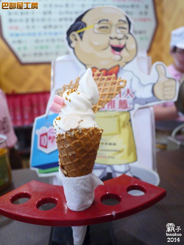 <台中˙試吃> 霜淇淋主打不同口味的甜筒脆餅,「巴部屋工房」叭噗~叭噗~