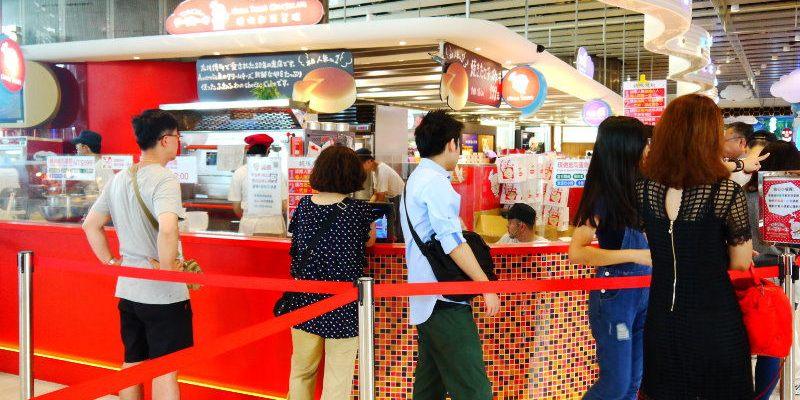 <台中甜點> 徹思叔叔的店Uncle Tetsu's Cheese Cake,日本知名起司蛋糕,清水休息站也買得到喔!(台中起司蛋糕/台中下午茶/清水休息站美食)