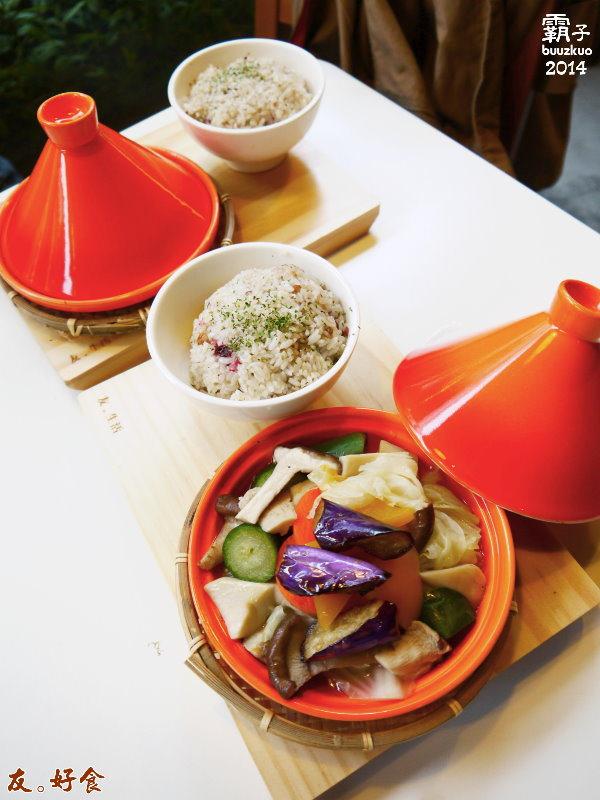 <台中˙食> 塔吉鍋的原食原味,「友。好食」歐風咖啡館 ~
