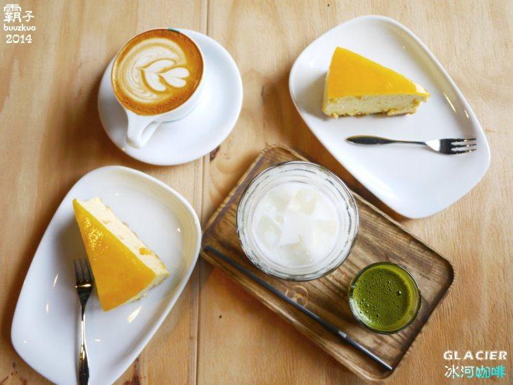 <台中˙邀約> 冰河咖啡,在北美木屋風情裡面品嚐微酸的咖啡 ~