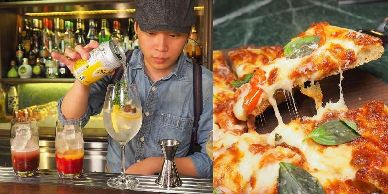 <台中餐酒館> Matches餐酒館,低調的歐風餐廳,重新演繹經典美味,披薩蓬鬆口感讓人一吃就愛上。(台中西餐/台中宵夜/試吃)