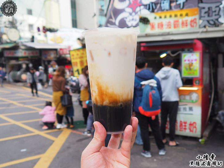 20180119121606 98 - 小確幸黑糖波霸鮮奶,東海商圈黑糖波霸鮮奶,點大杯更划算~