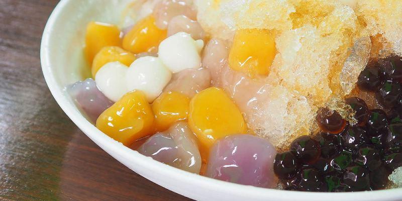 <台中冰品> 郭冰,SOGO附近40年老字號冰飲店,配料實在,最愛QQ軟軟的湯圓!(SOGO美食/台中豆花/中美街美食)