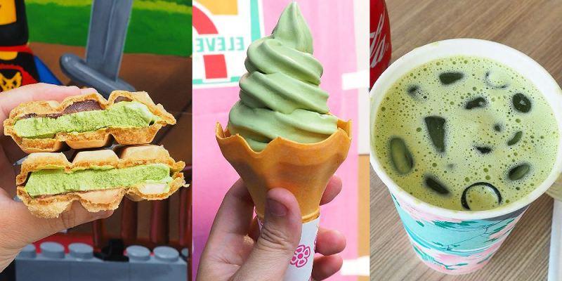 <台中抹茶> 7-ELEVEN推出期間限定八女石臼抹茶霜淇淋,有大人味的咖啡抹茶拿鐵,5/8前第二件有打折優惠!
