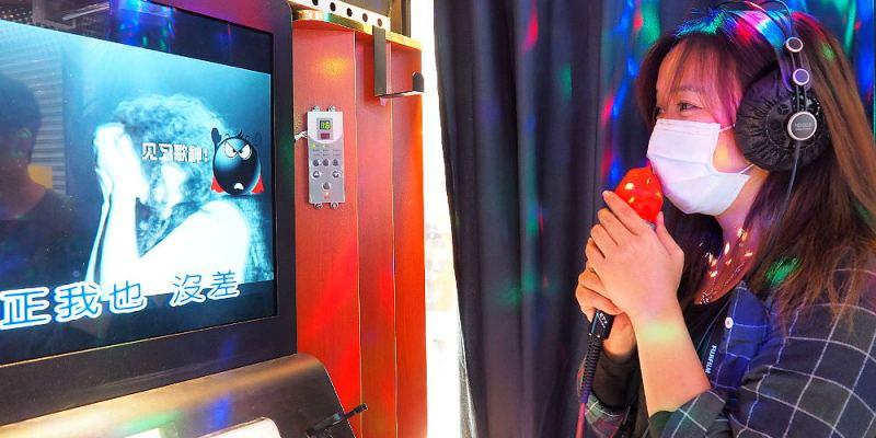 <台中KTV> 台中東區迷你KTV,新時代購物中心對面迷你KTV布簾拉起宛如小包廂,兩人也能盡情歡唱!