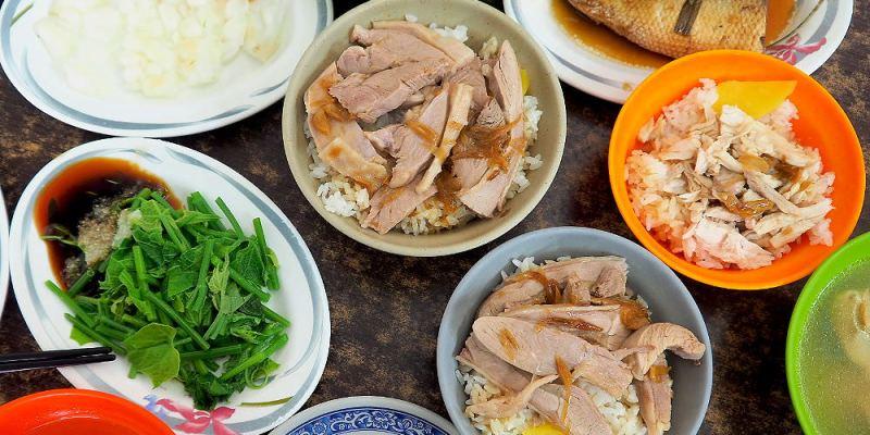 <嘉義小吃> 簡單火雞肉飯,火雞肉片飯雞肉片軟嫩又香甜,還真是一點都不簡單阿!