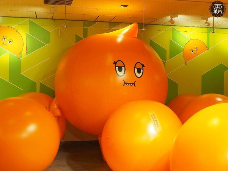 20180727171242 17 - 誠實君放空療癒體驗展,大球推來推去好紓壓,還有小朋友很愛的球池~