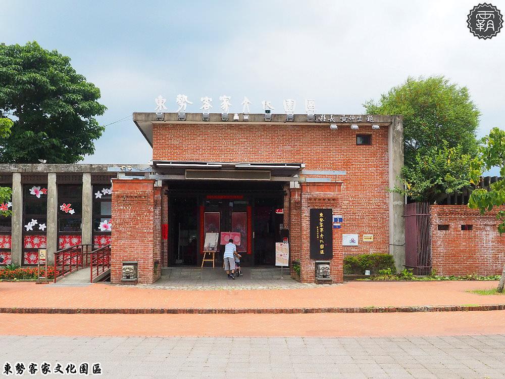 東勢客家文化園區,舊車站改建,緊鄰著自行車道~-霸子。食樂拼圖-欣傳媒生活頻道