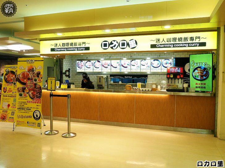 20180812202033 91 - 家樂福將接手台糖量販店,台糖旗下量販店營運至6月中!