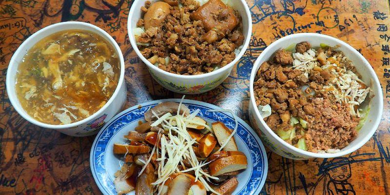 <桃園小吃> 梅亭雞肉飯,中壢中平路商圈人氣美食,銅板價大滿足,綜合飯一口氣能吃到雞肉、鮪魚、魯肉!