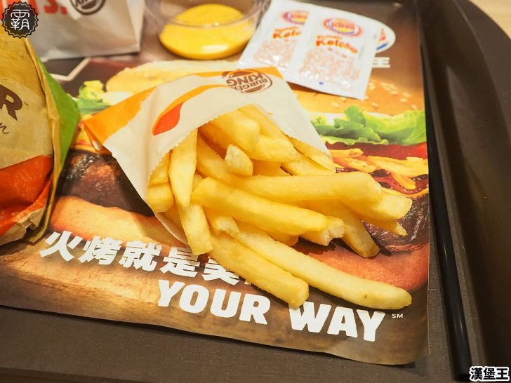 20181021164312 66 - 漢堡王雙12優惠來啦!只有一天,買一送二,送完為止,揪團吃華堡!