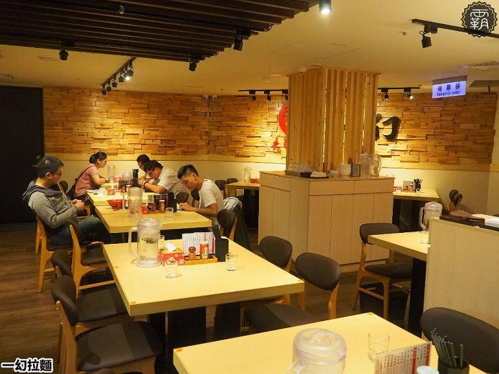 20181111203958 51 - 一幻拉麵,中友百貨也有濃濃蝦味的日式拉麵~(已歇業)