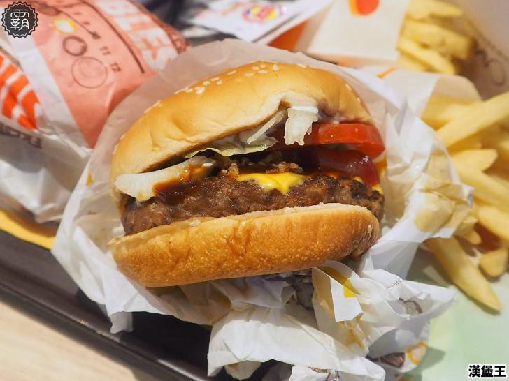 20181213192051 74 - 漢堡王開工超激省優惠,人氣華堡雙套餐$199,大薯、小華堡買一送一只有15天!
