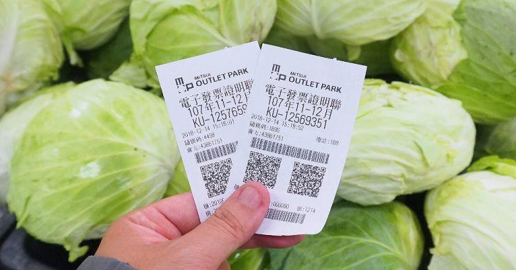 <生活訊息> 吃高麗菜做公益,高麗菜產銷失衡,帶著發票去兌換高麗菜,用行動支持農民!