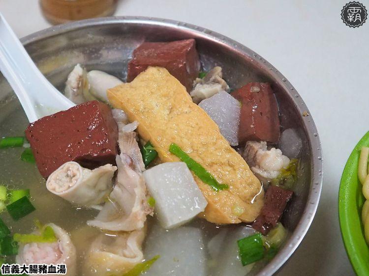<台中豐原> 信義大腸豬血湯,豐原人的早午餐,來一碗好吃的炒麵配澎湃的綜合豬血湯!