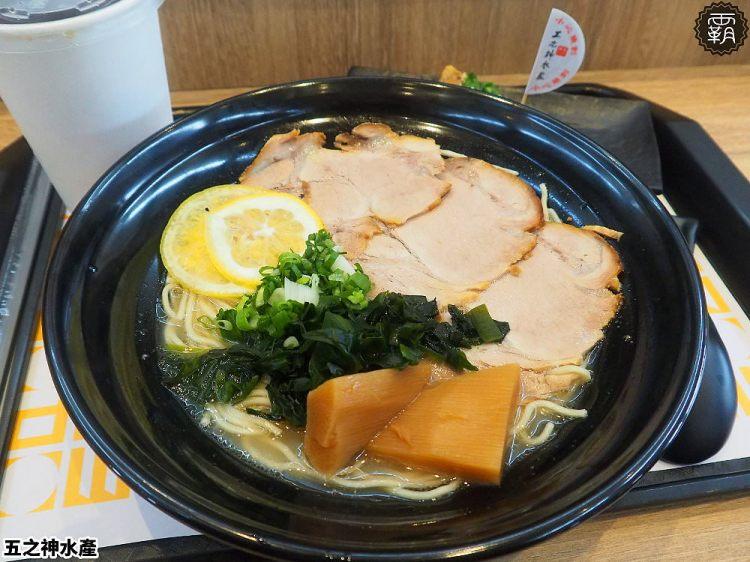 <台中梧棲> 五之神水產,東京名店鮮魚湯頭拉麵,台中三井限定款石斑魚拉麵,魚鮮味濃!