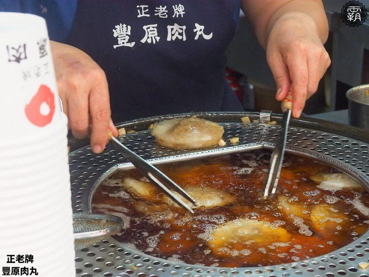 20190115183848 84 - 正老牌豐原肉丸,吃完肉丸要加入清湯一起吃是豐原人的共同記憶~